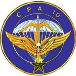 ob_31ef5c_cpa-10