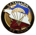 insigne_du_bataillon_de_choc_type_5